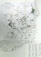 IRELAND, map of, to accompany the E